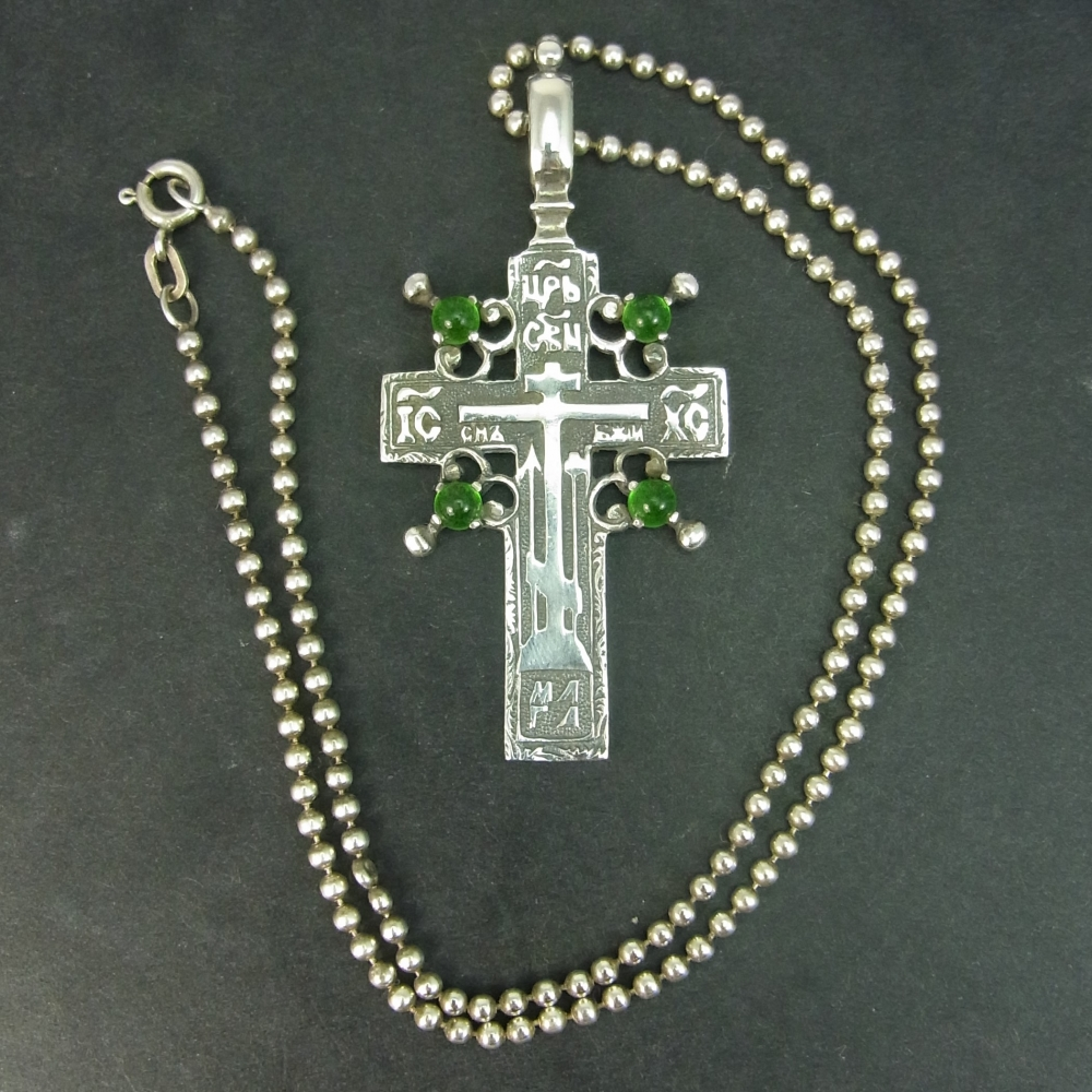 Silver Vintage Russian Cross and Chain in Vintage Jewellery from Coopers Jewellery, North Devon
